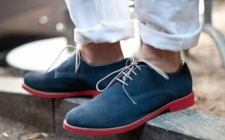Как выбрать обувь из замши?
