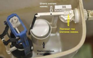Не набирается вода в бачок унитаза – что делать?