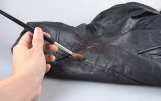 Как удалить жирное пятно с кожи