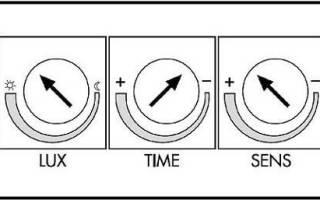 Как отрегулировать датчик движения для освещения?
