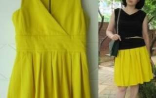 Как из платья сделать юбку?