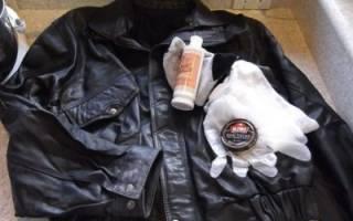 Как почистить воротник кожаной куртки в домашних условиях?
