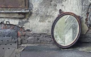 Как правильно выбросить старое зеркало?