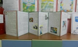 Как сделать книжку-раскладушку своими руками из бумаги?