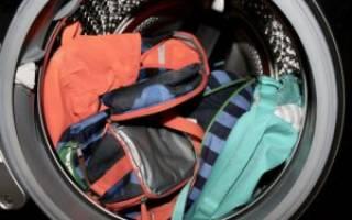 Можно ли стирать рюкзак в стиральной машине?