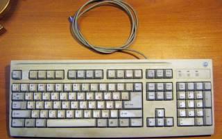 Как разобрать клавиатуру?