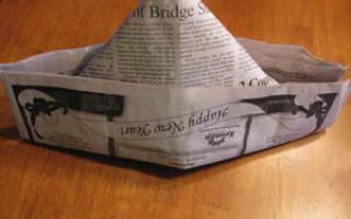 Как сделать шапку из бумаги?