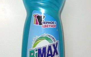 Жидкие моющие средства