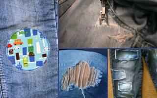 Как сделать заплатку на джинсах?