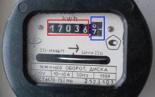 Двухтарифный счетчик электроэнергии как снять показания