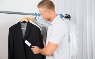 Как почистить воротник пиджака в домашних условиях?