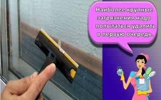 Как отмыть окна от цемента