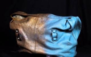 Как покрасить кожаную сумку?
