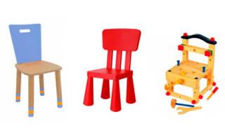 Детский стульчик своими руками – чертежи размеры схемы