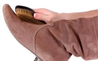 Как чистить замшевые сапоги в домашних условиях?