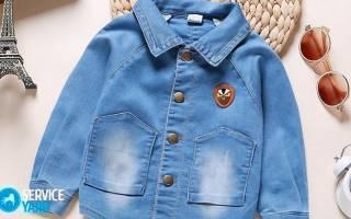 Как сшить детское – джинсовую куртку и штаны?
