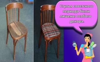 Как отремонтировать стул?