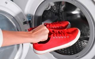 Можно ли стирать кроссовки в стиральной машине?