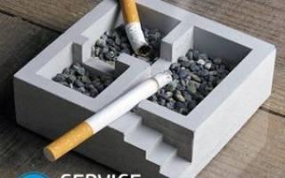 Как покурить дома, чтобы не пахло?
