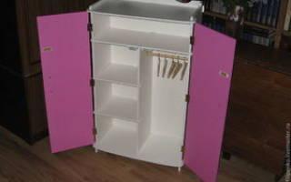 Как сделать шкаф для кукол?