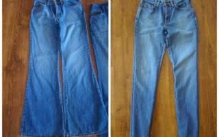 Как заузить джинсы снизу в домашних условиях?