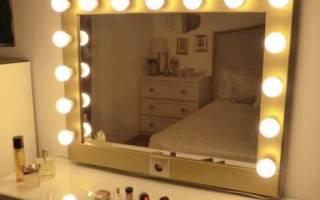 Зеркало с подсветкой своими руками