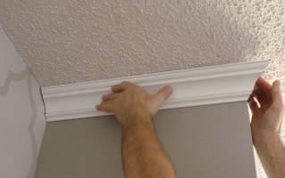 Как клеить потолочные плинтуса из пенопласта?