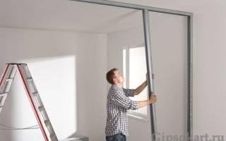 Как сделать перегородку из гипсокартона с дверью?