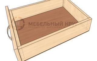 Как сделать выдвижной ящик?