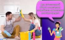 Как очистить унитаз от мочевого камня в домашних условиях?