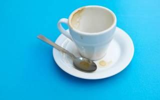 Как отмыть кружку от чайного налета?