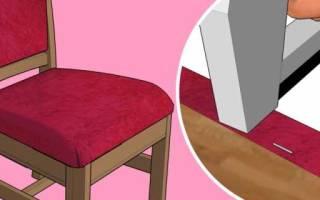 Как перетянуть стул своими руками?